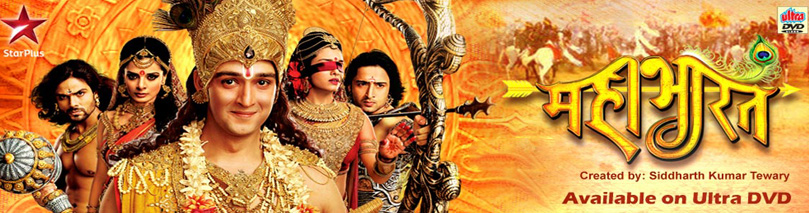Ultra Group launched the DVD collection of the Mythological Magnum Opus - Mahabharat