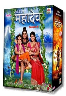 DEVO KE DEV MAHADEV ( TOTAL EPISODE 180)