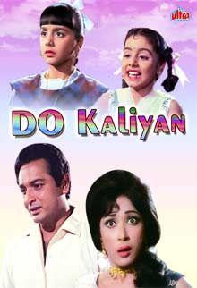 Kachi Kaliyan Movie