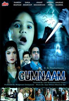 GUMNAAM ( 12 EPISODES)