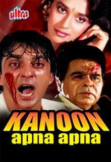 Kanoon Apna Apna full movie hd