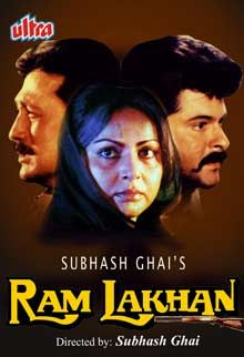 Ram lakhan video film