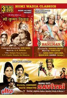Buy Shree Krishna Vivah Mahabali Hanuman Maha Sati Savitri Dvd