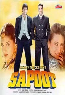 Sapoot hindi dubbed  hd