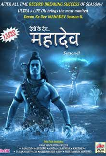 Devon Ke Dev Mahadev (Season 2)