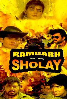 ramgarh ke sholay 1991 full movie