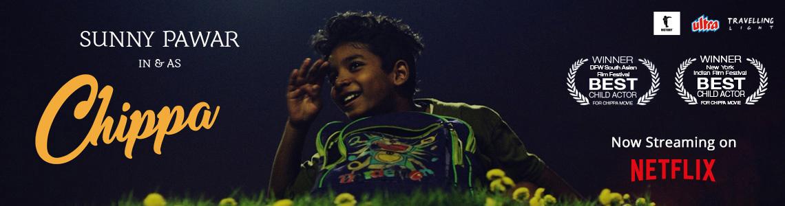 Film Distribution Company   Top Film Distributors India   Ultra